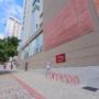 0211 – Reforma Centro Comercial